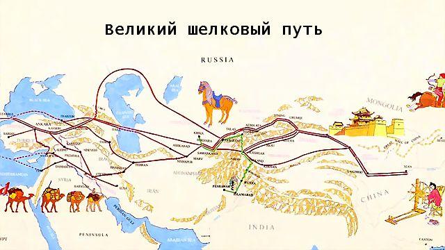Схема прохождения Великого шелкового пути через горы Кавказа.