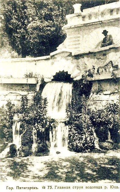 yutskiy-vodopad