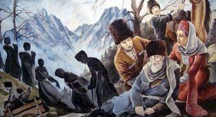 Легенда о гибели славного племени богатырей – Нартов.